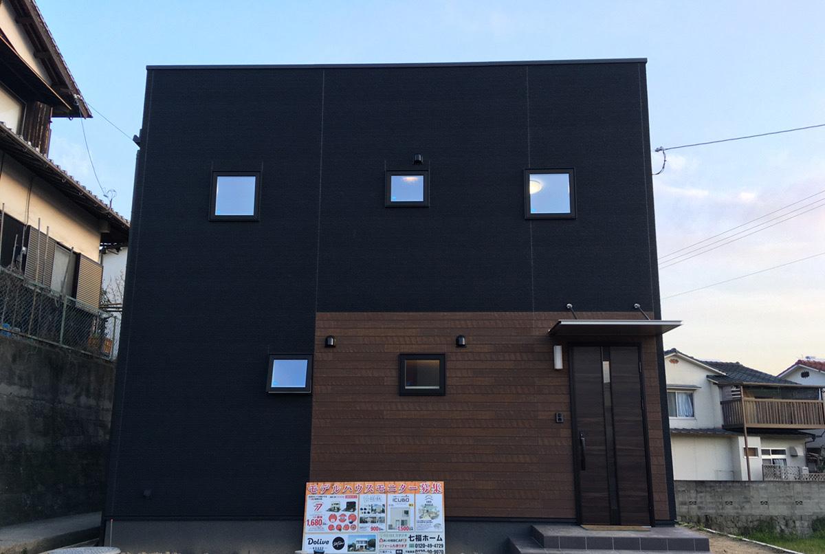 4/20(月)まで、畑寺町オープンハウス見学会予約受付中!